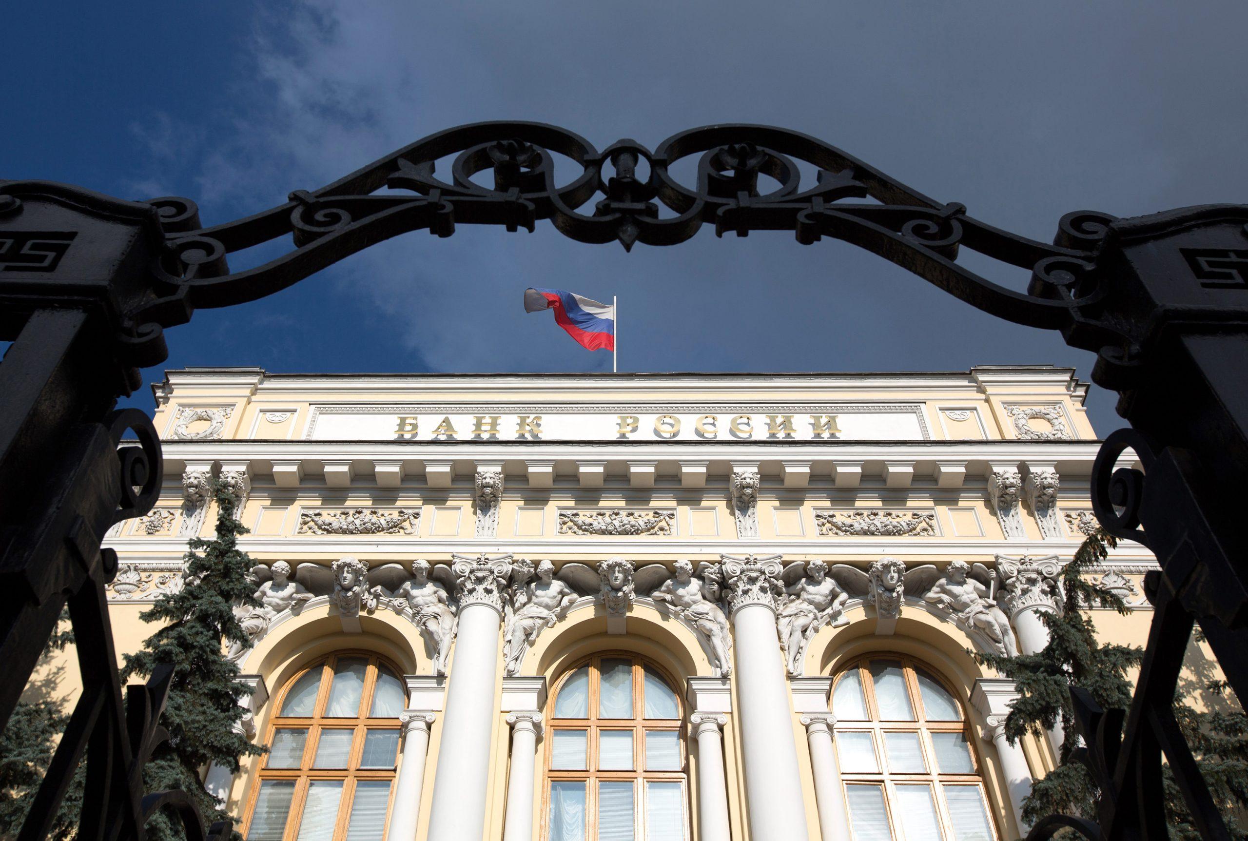 Rusya Merkez Bankası, Bitcoin ETF için hazır değil