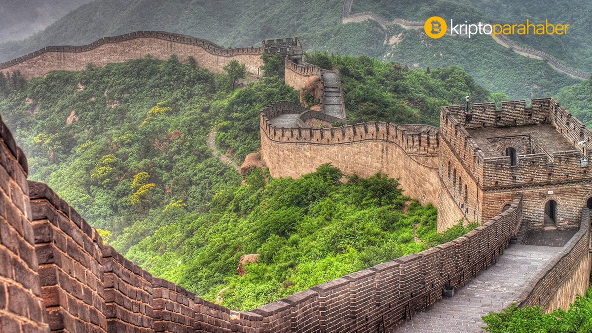 Binance Çin'deki ilk yatırımını yaptı!