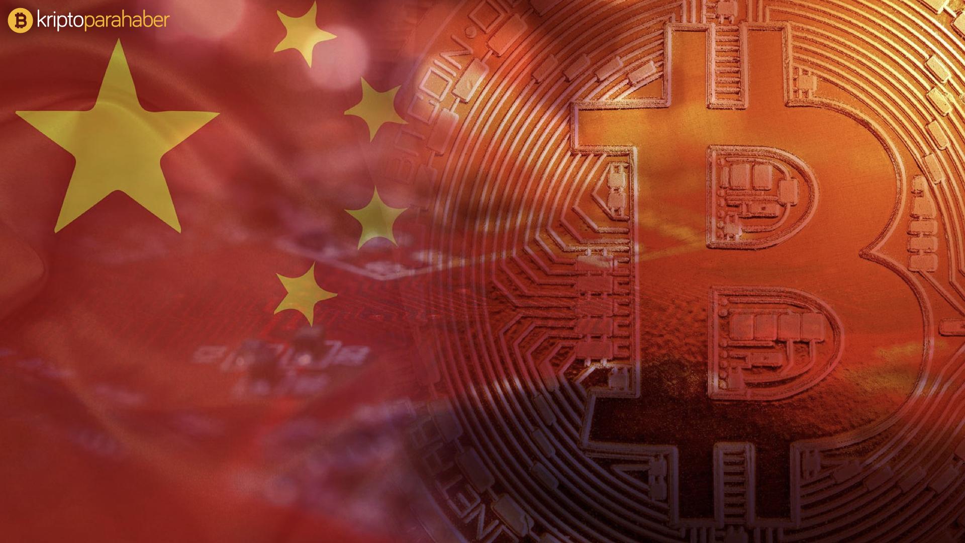 Çinli kuruluş NIFA yeni bir şikayet sistemi başlattı.