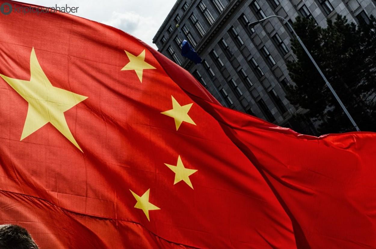 Çin'in e-ticaret sitesi JD.com dijital yuan olarak maaş ödemelerine başlıyor