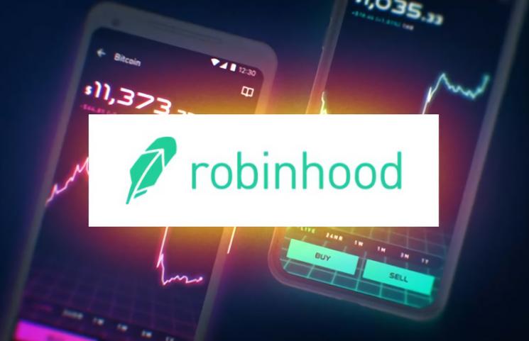 Robinhood'dan ses getirecek kripto para hamlesi! 2022'de sahnede