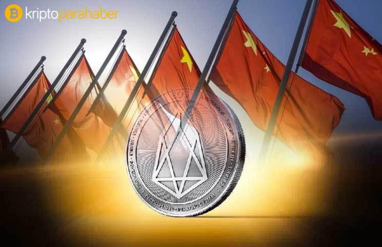 Çin'de bazı hükümet yetkililerine yerel dijital para (DCEP) dağıtılacak